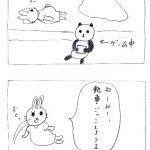 【ほのぼの劇場マンガ】執事ごっこ!