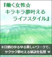 banner06