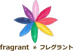 fragrant * フレグラント